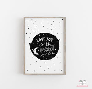 "Kinderplakat/Poster  ""To the moon and back"""