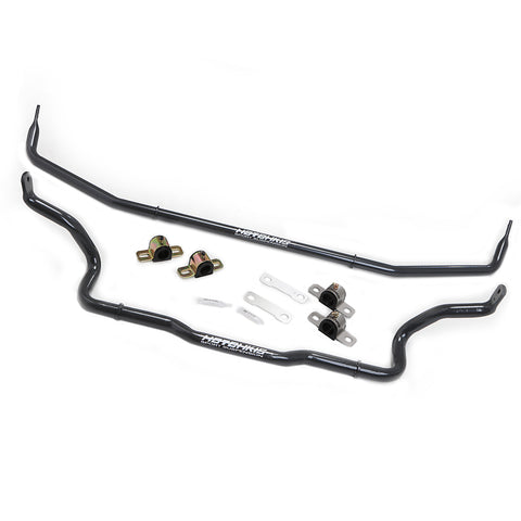 Hotchkis 2013+ Ford Focus ST Rear Sport Sway Bar Kit