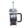TGL Co. Frenchpress