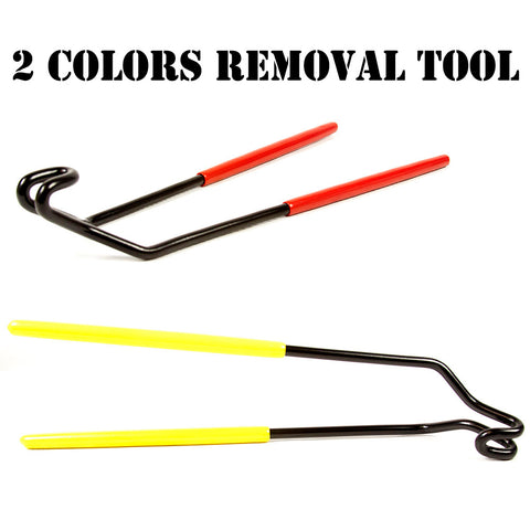 【Hunter Select】Steel Handguard Remover 2 Colors Red/Yellow #00262