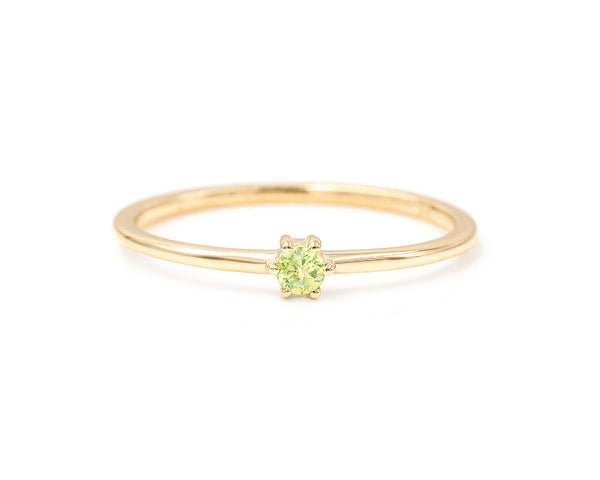 Peridot Stacker
