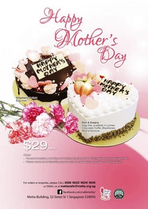 Metta Cafe Mother's Day cake