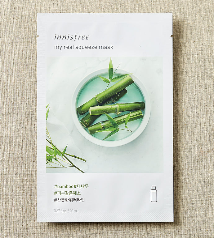 Innisfree 20ml