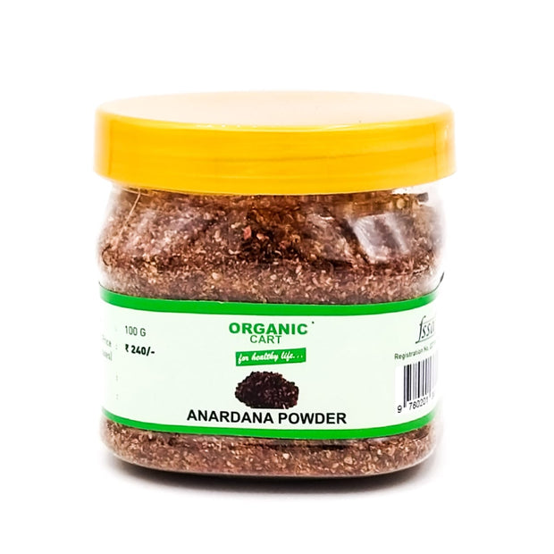 Organic Cart Natural Anardana Powder/अनारदाना पाउडर - Organic Cart