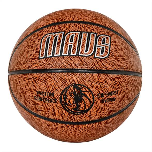 DALLAS MAVERICKS LB B7C LEATHER COMPOSITE BASKETBALL