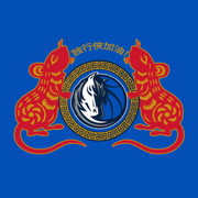 DALLAS MAVERICKS LUNAR NEW YEAR 2020 TEE