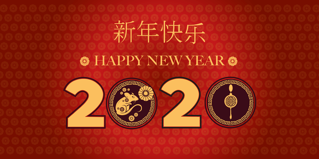 Chinese New Year Break 2020 - UPDATE -