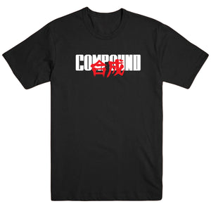 The Compound Akira Logo T-Shirt