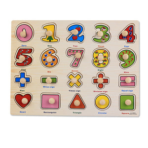 Baby Toys Montessori wooden Puzzle/Hand Grab Board Set Educational Wooden Toy