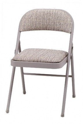 Deluxe Comfort Padded High Quality Steel Fabric Folding Chair - Brown/Grey - Super Bargain UK LTD