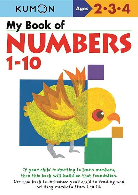 My Book of Numbers 1-10 by Kumon
