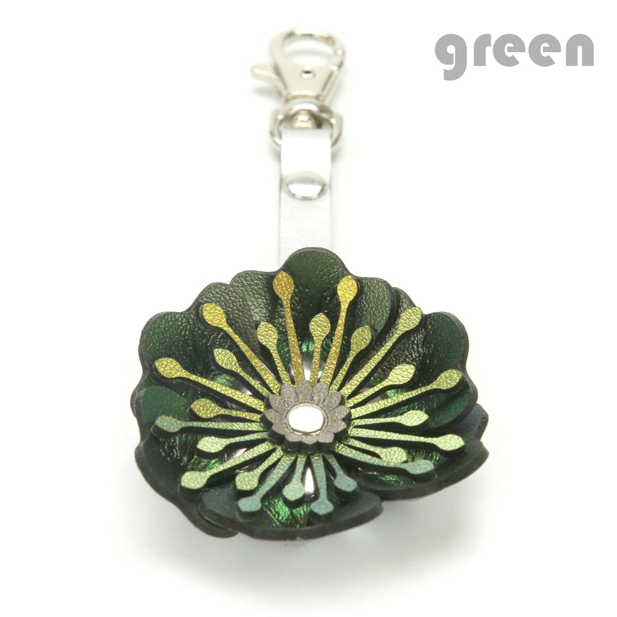 Green Flower Purse Charm/Key Chain Made From Vegan Leather