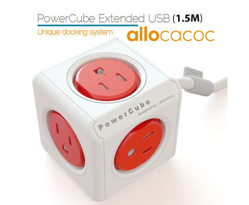 ALLOCACOC POWERCUBE Extended Boston Red 5 Outlets with 1.5M CABLE in Online
