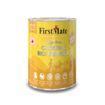 FirstMate-Dog-Canned Food