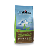 FirstMate-Dog-Grain Free