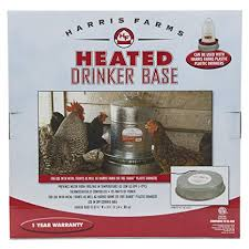 HF Heated Drinker Base