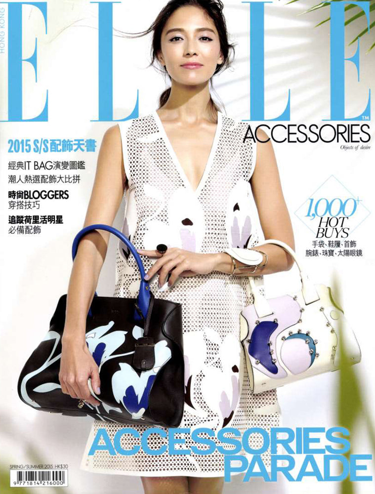 ELLE ACCESSORIES HONG KONG - SPRING 2015