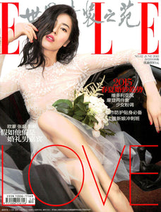 ELLE CHINA- JUNE 2015