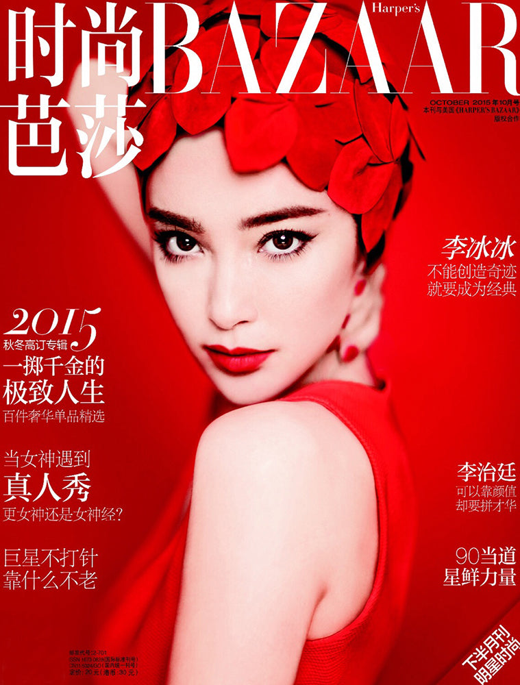 HARPER'S BAZAAR CHINA - OCTOBER 2015