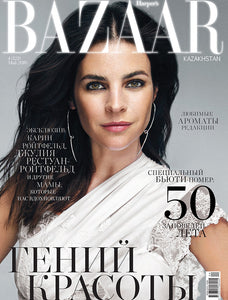 JULIA RESTOIN ROITFELD WEARS THE TITAN CRYSTAL BRACELET IN THE MAY ISSUE OF HARPER BAZAAR KAZAKHSTAN
