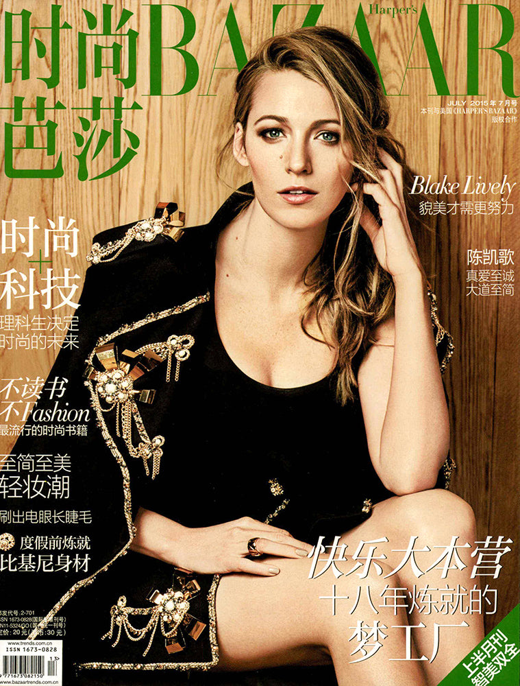 HARPER'S BAZAAR CHINA - JULY 2015