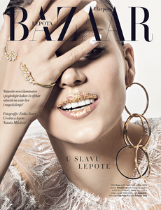 the Zaha Link Earrings featured in the May issue of Harpers Bazaar Siberia Magazine