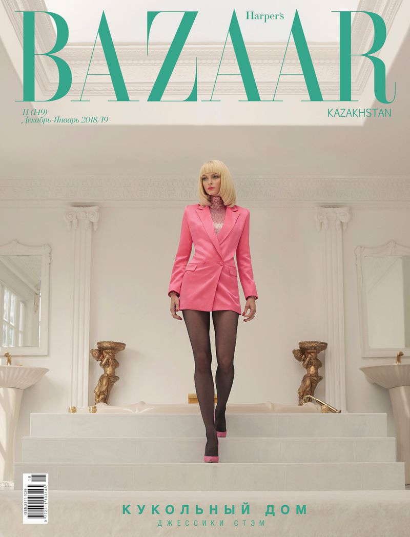 The Mini Titan Crystal and Titan Crystal Bracelet in the December Issue of Harper's Bazaar Kazakhstan Magazine
