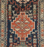 Heir Looms Vintage Kurdish Rug No. 199 (3 x 7)