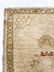 Heir Looms Vintage Turkish Rug No. 175 (mini)