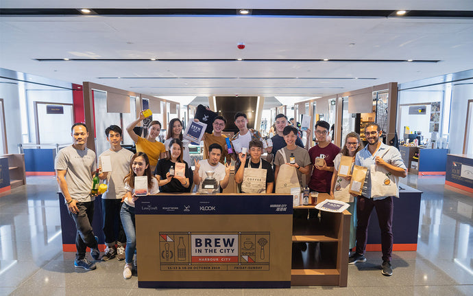 Brew in the City @ 海港城