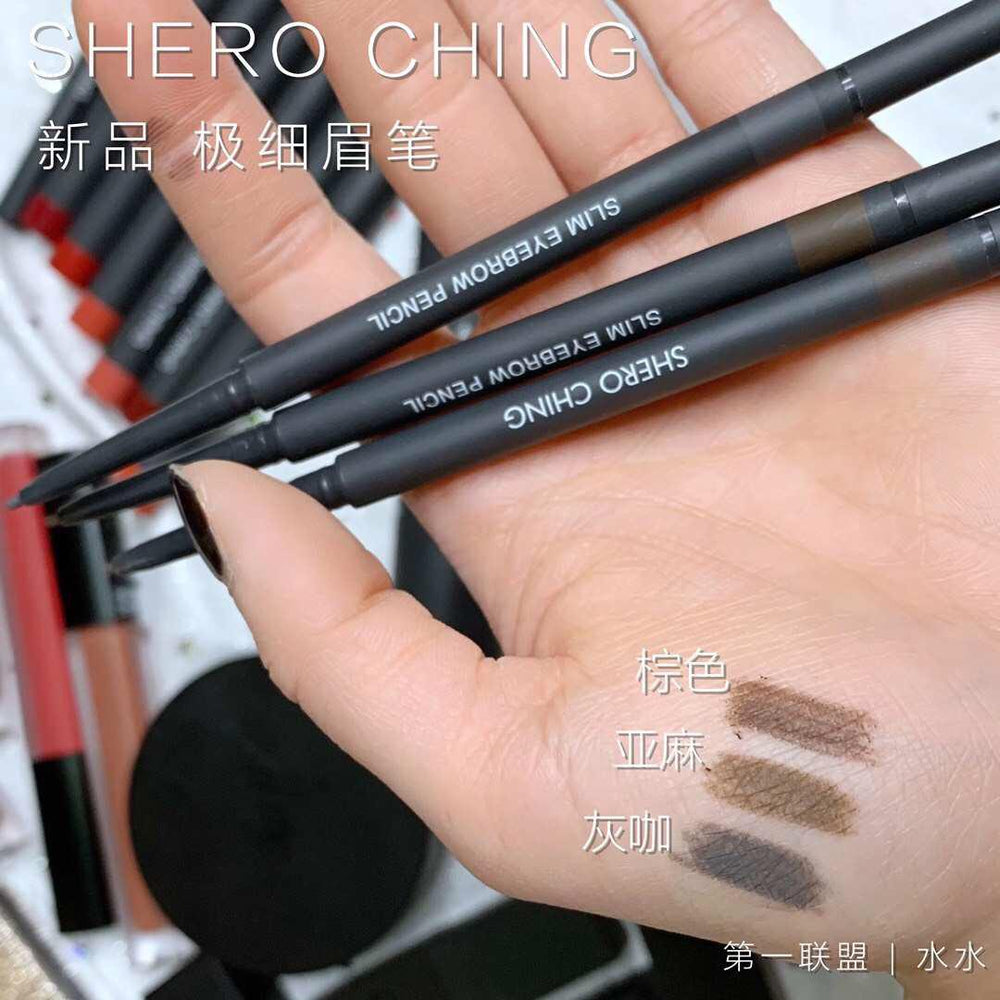 Shero Ching Slim Eyebrow Pencil