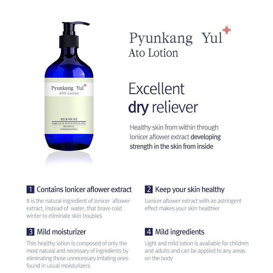 Pyunkang Yul ATO Lotion Blue Label