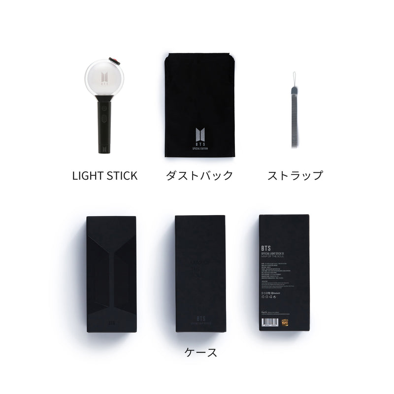 OFFICIAL LIGHT STICK MAP OF THE SOUL SPECIAL EDITION