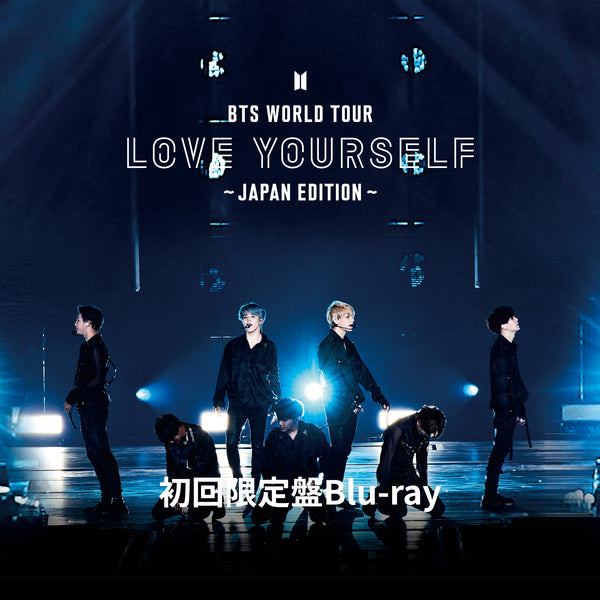 【初回限定盤Blu-ray】 BTS WORLD TOUR 'LOVE YOURSELF' ~JAPAN EDITION~