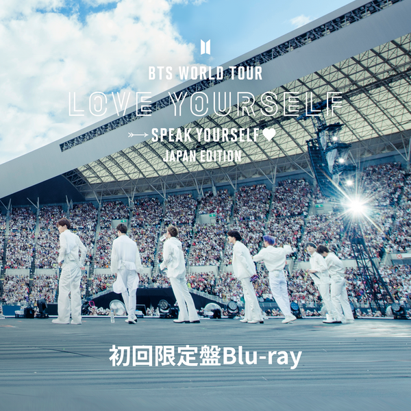 【初回限定盤Blu-ray】BTS WORLD TOUR  'LOVE YOURSELF: SPEAK YOURSELF' – JAPAN EDITION