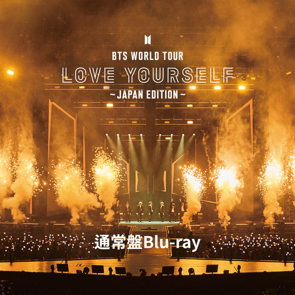 【通常盤Blu-ray】BTS WORLD TOUR 'LOVE YOURSELF' ~JAPAN EDITION~