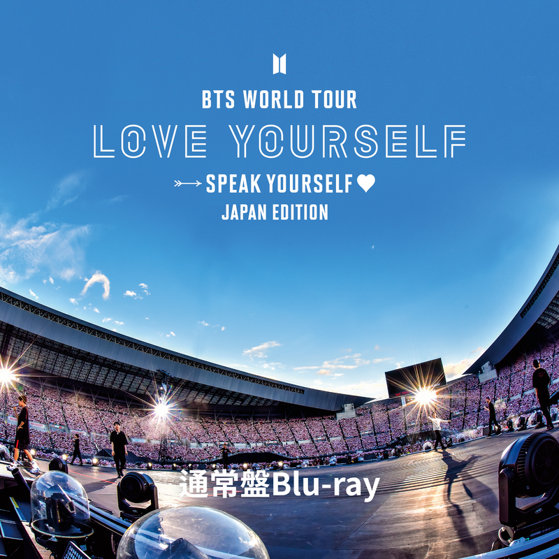 【通常盤Blu-ray】BTS WORLD TOUR  'LOVE YOURSELF: SPEAK YOURSELF' – JAPAN EDITION