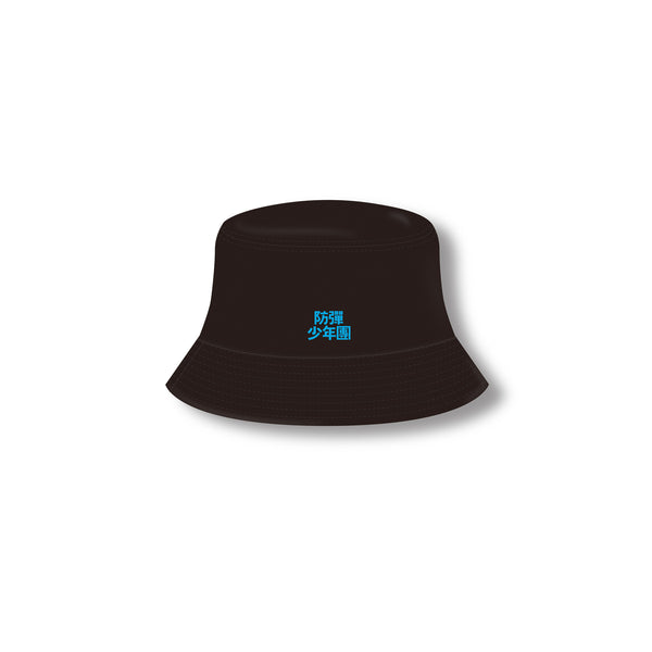 [SKOOL LUV AFFAIR] Bucket Hat