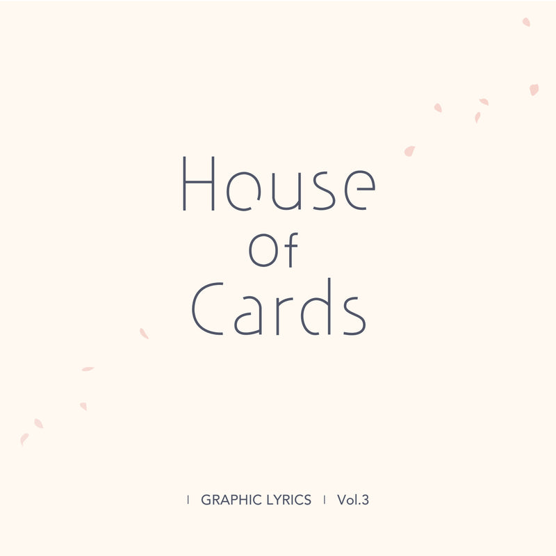 House Of Cards (GRAPHIC LYRICS Vol.3)