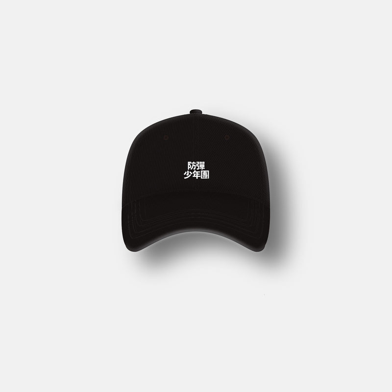 [SKOOL LUV AFFAIR] Ball Cap