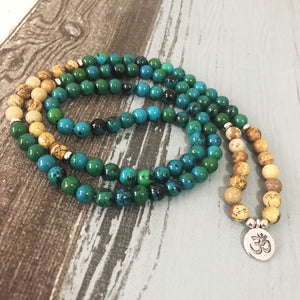 MEN'S NATURAL AZURITE AND WOOD BEADS PENDANT MALA [3 VARIATIONS]