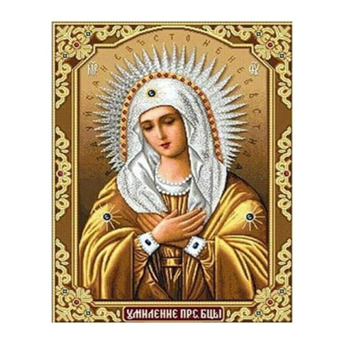2019 Hot Sale Catholicism Religious 5d Diy Diamond Painting Kits VM4025 - 3