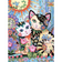 Full Drill - 5D DIY Diamond Painting Kits Cartoon Abstract Colorful Cats Lover