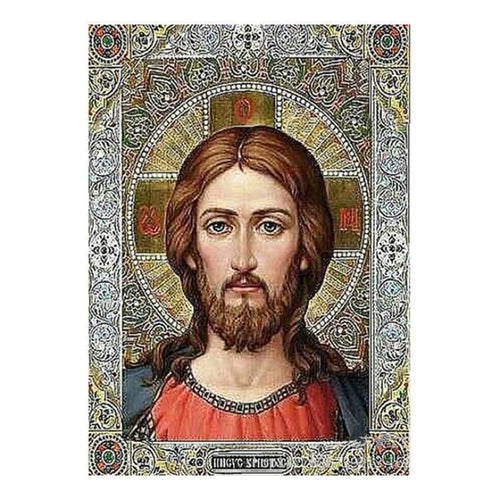 5D DIY Diamond Painting Kits Heavenly Portrait Of Christianity - 3