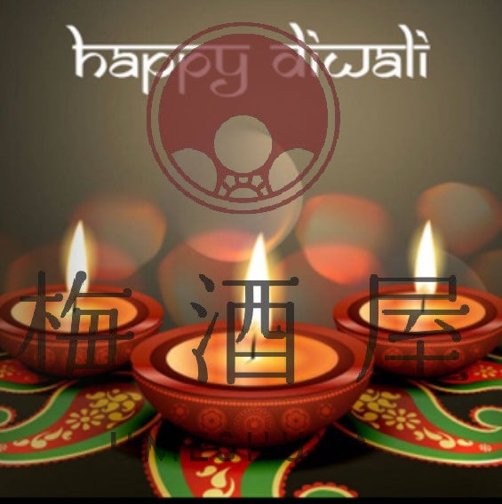 Happy Diwali to all our Umeshuya Fans!!