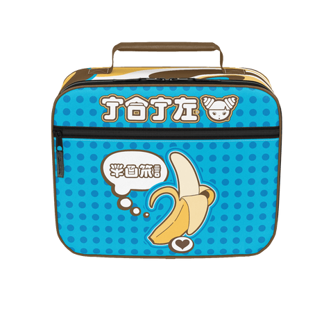 JOJI® BANANARAMA LUNCH BOX