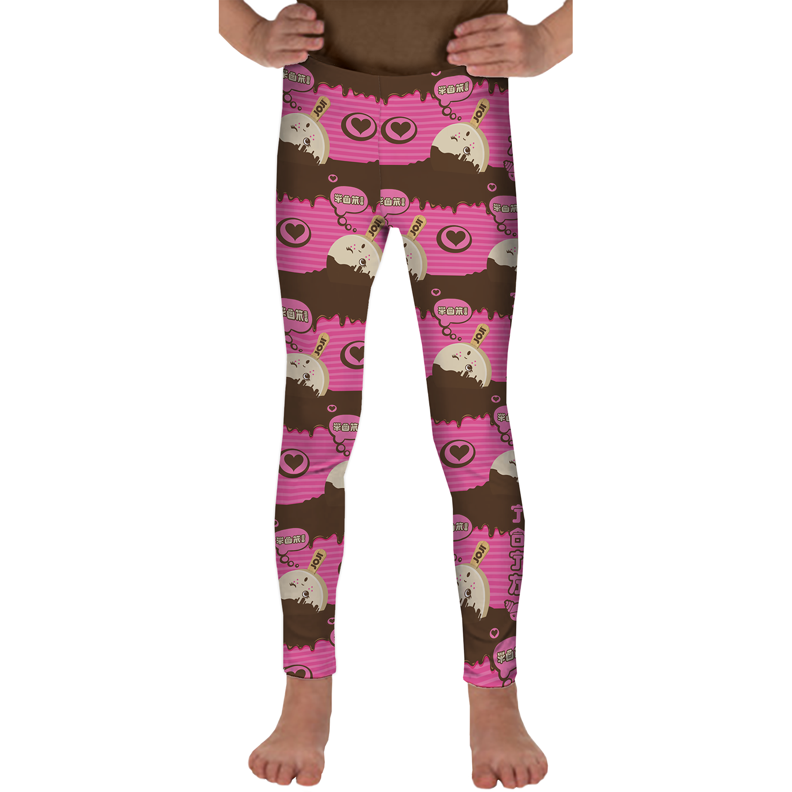 JOJI® I'M MELTING LEGGING - GIRLS