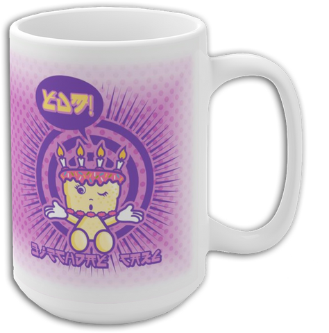 JOJI® IT'S YOUR BIRTHDAY CAKE MUG