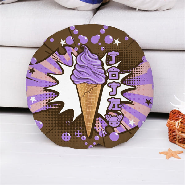 JOJI® POP CONE PILLOW COVER
