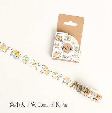 Cute Animals Washi Tape